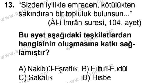 İslam Kültür ve Medeniyeti 1 Dersi 2017-2018 Yılı 1. Dönem Sınavı 13. Soru