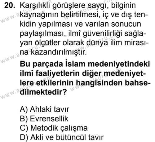 İslam Kültür ve Medeniyeti 1 Dersi 2017-2018 Yılı 1. Dönem Sınavı 20. Soru