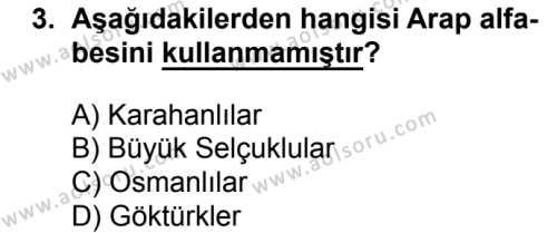 Osmanlı Türkçesi 1 Dersi 2018 - 2019 Yılı 3. Dönem Sınavı 3. Soru