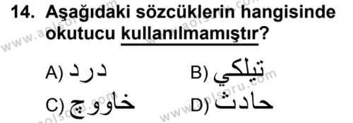 Osmanlı Türkçesi 1 Dersi 2019-2020 Yılı 1. Dönem Sınavı 14. Soru