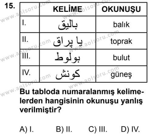 Osmanlı Türkçesi 1 Dersi 2019-2020 Yılı 1. Dönem Sınavı 15. Soru
