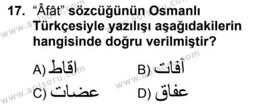 Osmanlı Türkçesi 1 Dersi 2019-2020 Yılı 1. Dönem Sınavı 17. Soru