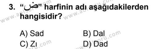 Osmanlı Türkçesi 1 Dersi 2019 - 2020 Yılı 2. Dönem Sınav Soruları 3. Soru