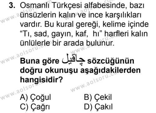 Osmanlı Türkçesi 2 Dersi 2018 - 2019 Yılı 1. Dönem Sınavı 3. Soru