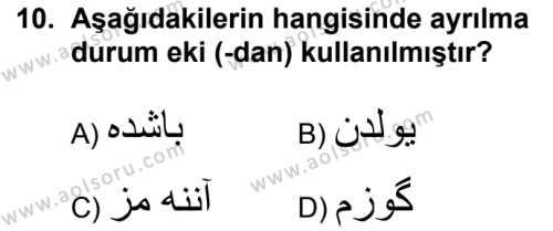 Osmanlı Türkçesi 2 Dersi 2018-2019 Yılı 1. Dönem Sınavı 10. Soru