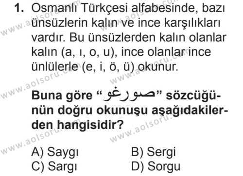 Osmanlı Türkçesi 2 Dersi 2018 - 2019 Yılı 2. Dönem Sınavı 1. Soru