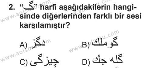 Osmanlı Türkçesi 2 Dersi 2018 - 2019 Yılı 2. Dönem Sınavı 2. Soru