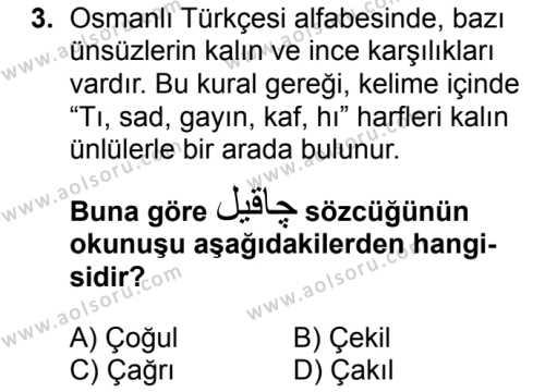 Osmanlı Türkçesi 2 Dersi 2018 - 2019 Yılı Ek Sınavı 3. Soru