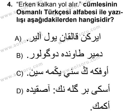 Osmanlı Türkçesi 2 Dersi 2018 - 2019 Yılı Ek Sınavı 4. Soru