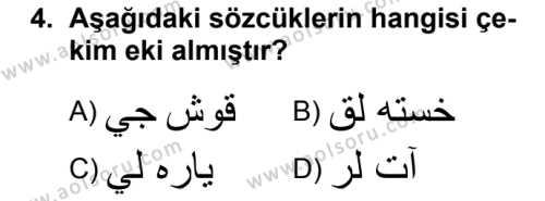 Osmanlı Türkçesi 2 Dersi 2019 - 2020 Yılı 2. Dönem Sınav Soruları 4. Soru