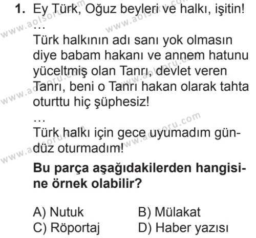 Seçmeli Türk Dili ve Edebiyatı 4 Dersi 2018 - 2019 Yılı 2. Dönem Sınavı 1. Soru