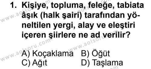 Seçmeli Türk Edebiyatı 8 Dersi 2013 - 2014 Yılı 2. Dönem Sınav Soruları 1. Soru