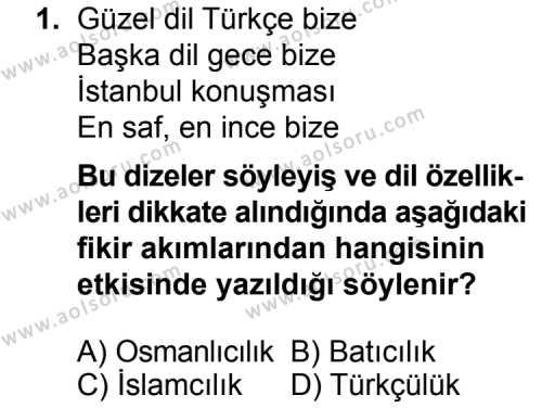 Türk Edebiyatı 6 Dersi 2014 - 2015 Yılı Ek Sınav Soruları 1. Soru